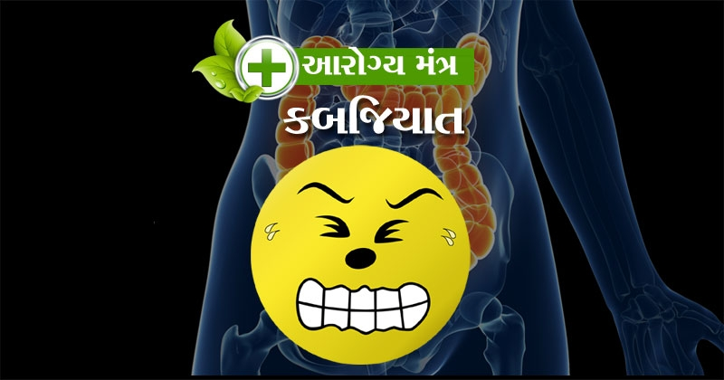 constipation solution_1&n