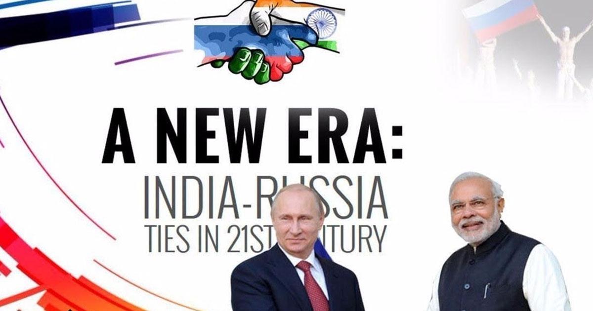 india Russia china_1