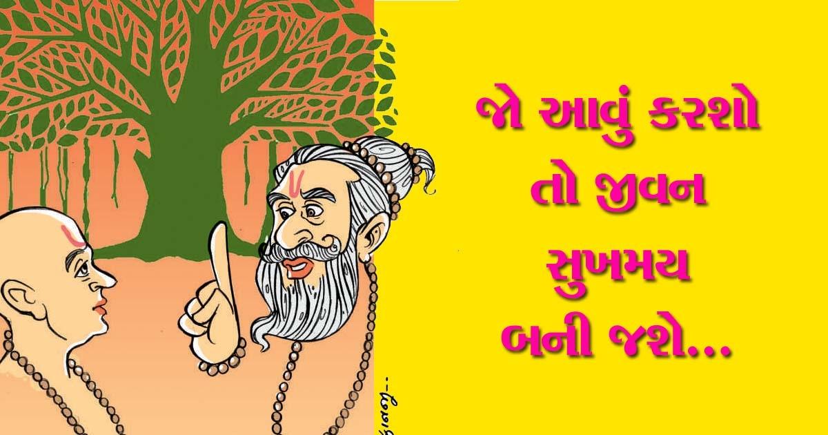 pathey guru shishya_1&nbs