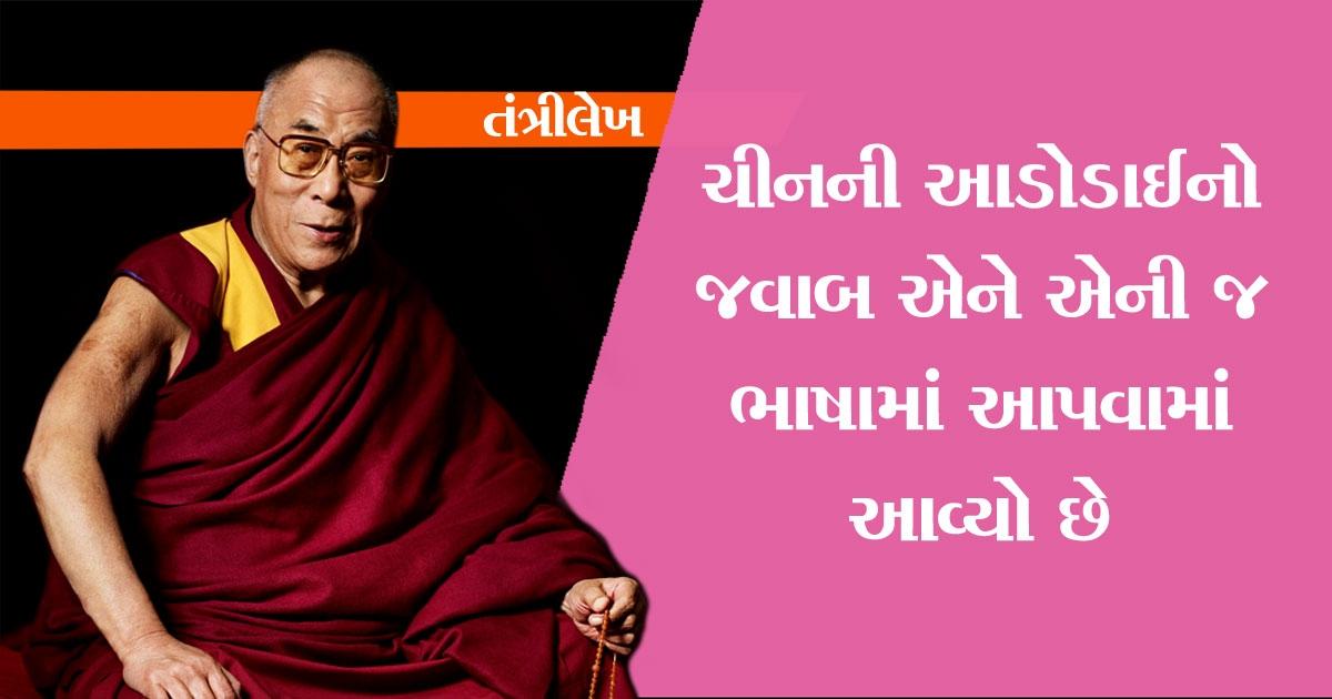 dalai lama_1H
