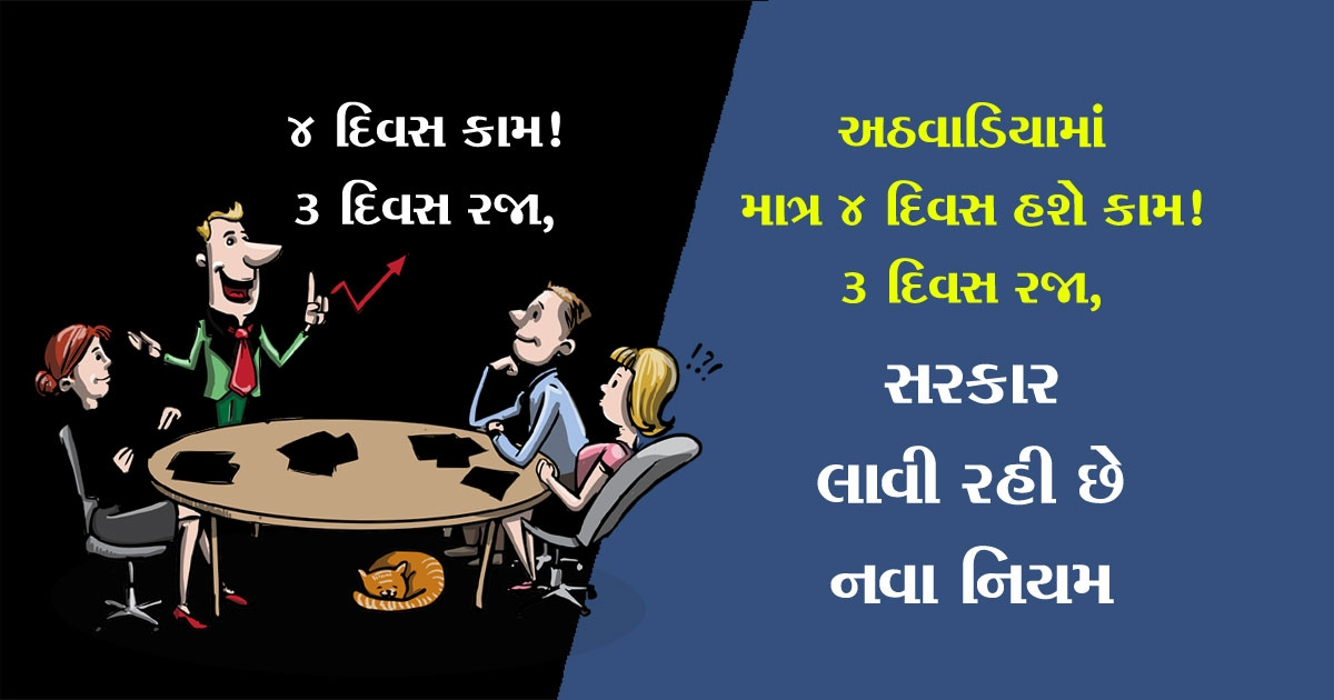 New Labour Code_1&n