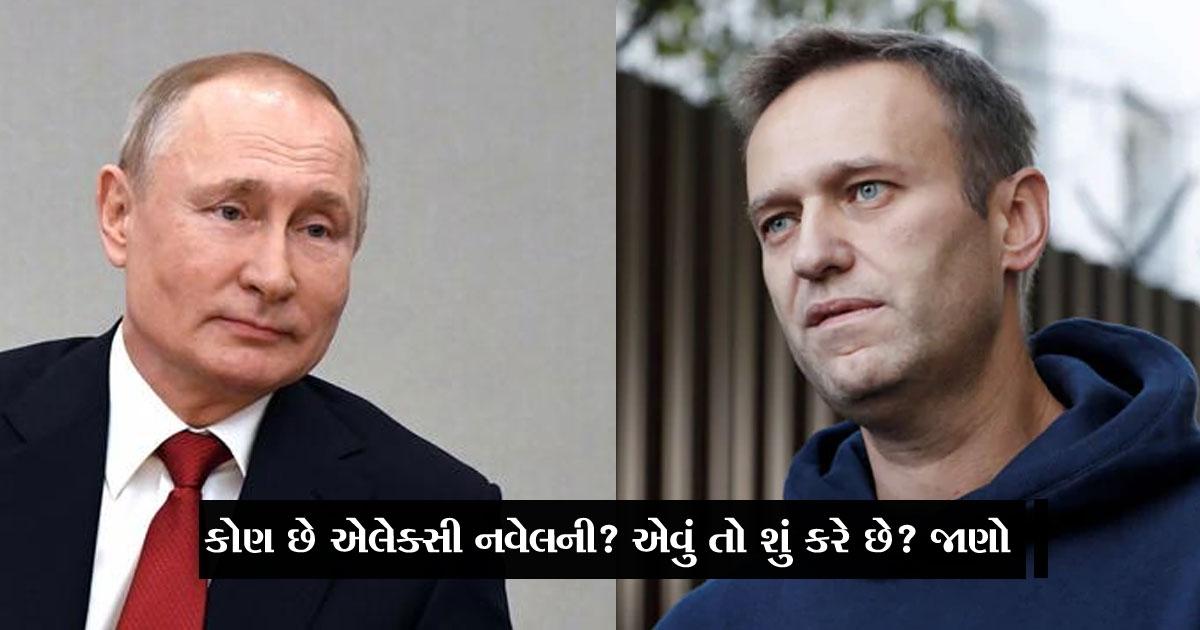 Alexei Navalny _1&