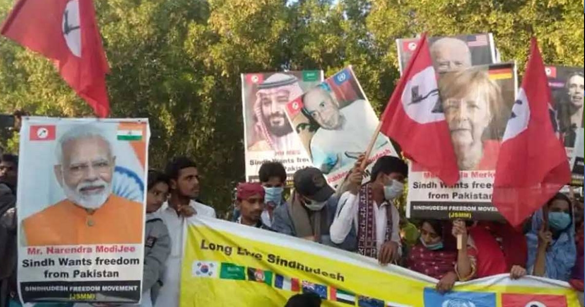 Pakistan Sindh prant_1&nb