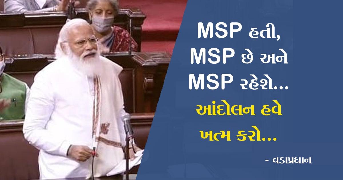 narendra modi_1&nbs