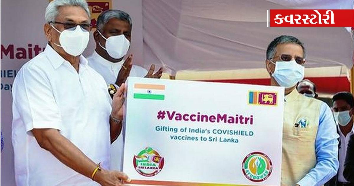 covid19 vaccine_1&n