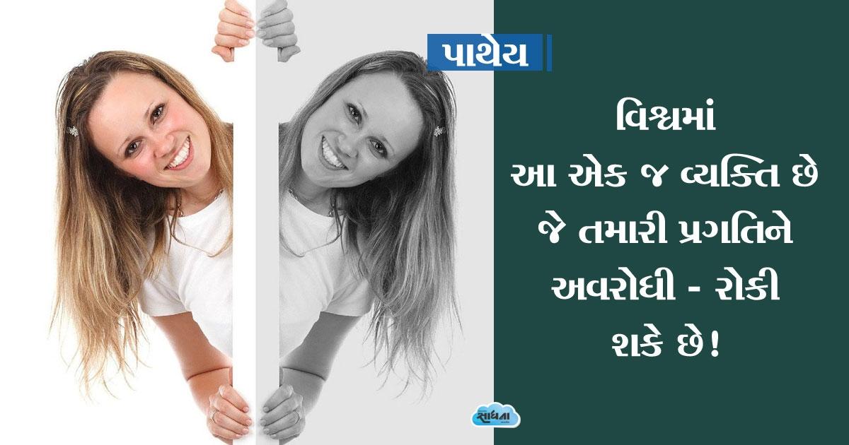 Success Mantra _1&n