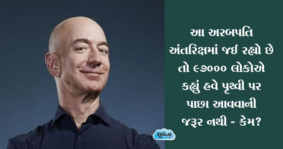 Jeff Bezos_1H