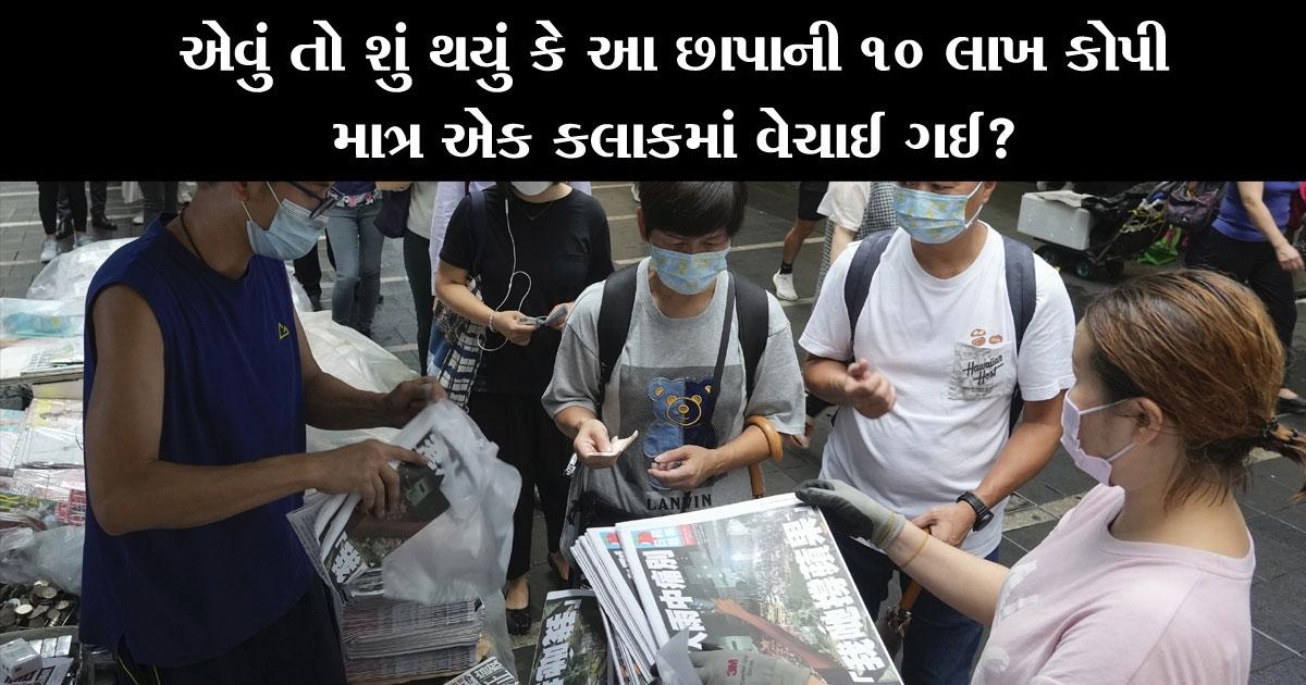 apple daily newspaper_1&n