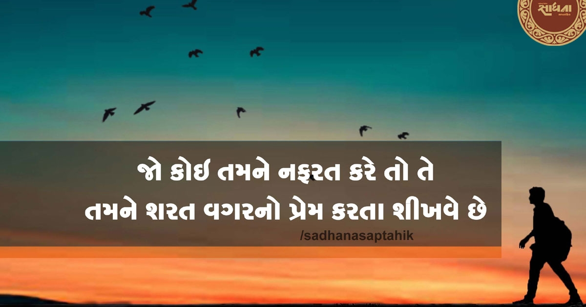 life quotes_1