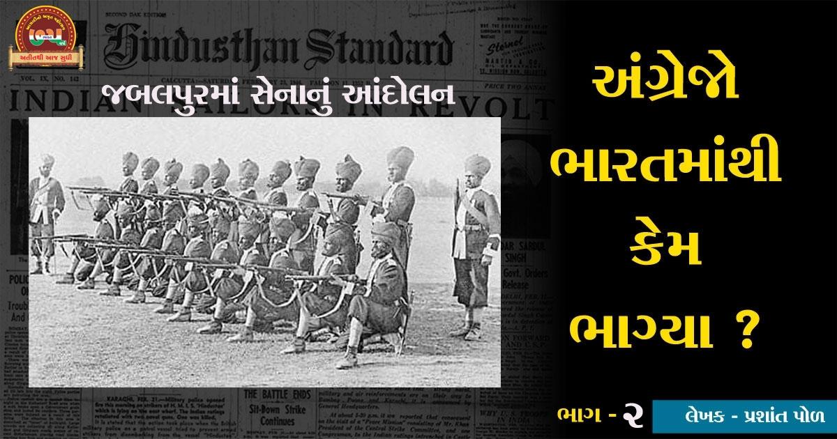 Britishers leave India _1