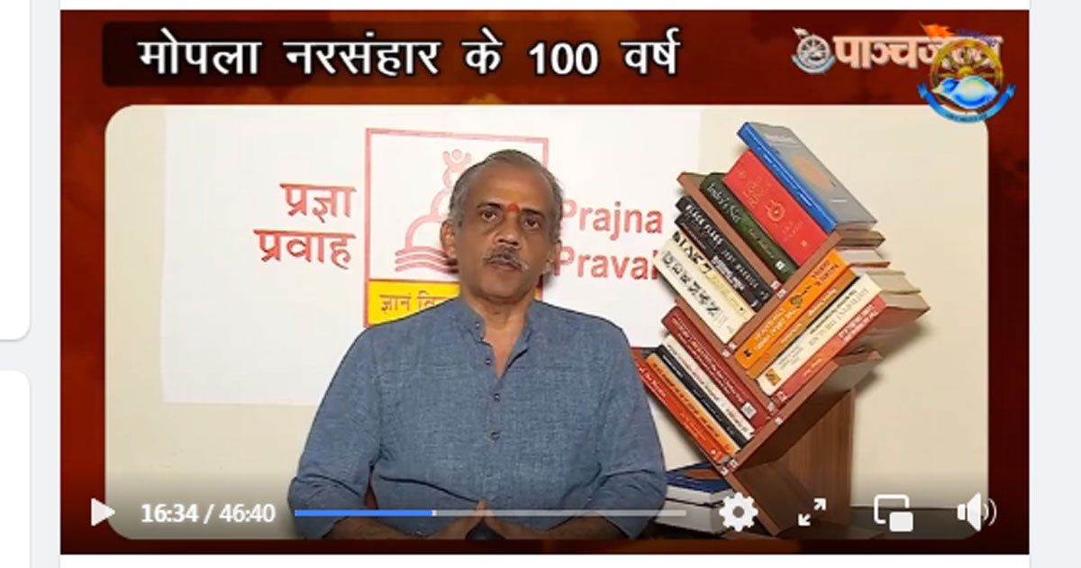 Malabar Hindu Genocide_1&
